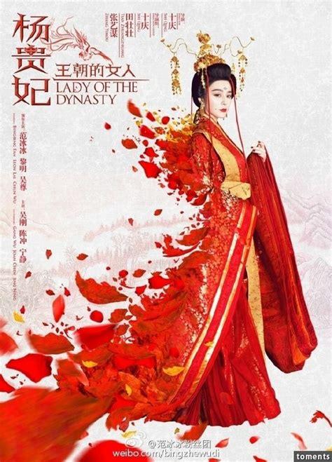 film japan cina 152 best korean japan china taiwan movies images on