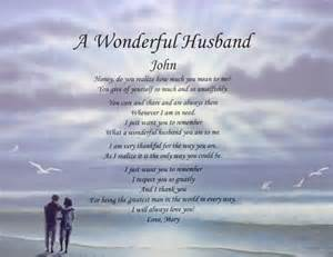 personalized poem for husband anniversary birthday