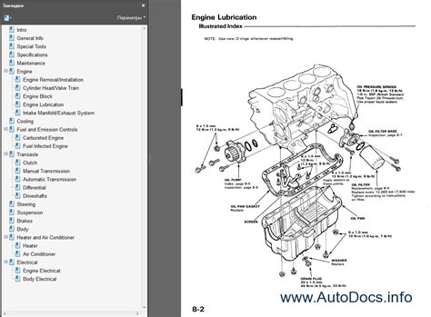 free service manuals online 1991 honda accord parking system service manual 1993 honda accord manual download acura legend 1991 1993 manual downloads