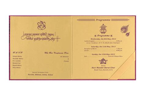 Wedding Card Nepali by Wedding Invitation Card In Nepali Images Invitation
