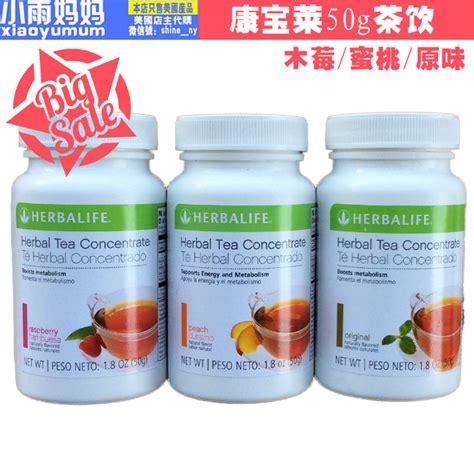 Pelangsing Nrg Tea Herbal Original Bpom buy wholesale tea herbalife from china tea herbalife wholesalers aliexpress