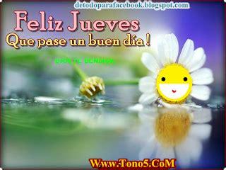 imagenes jueves para facebook imagenes bonitas para muro de facebook feliz jueves
