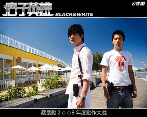 black and white drama learn tenten s everyday mandarin 學中文 學漢語 學華語 black white a popular taiwanese drama