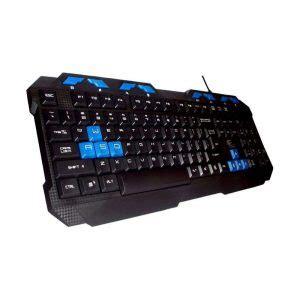 Keyboard Second Murah Berkualitas 10 keyboard gaming murah berkualitas ngelag