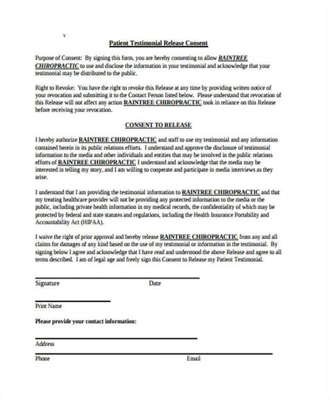 patient release form template hipaa consent forms simple hipaa release form sle