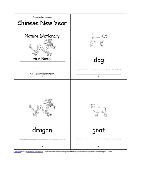 new year printable book year of the goat coloring pages printable new calendar
