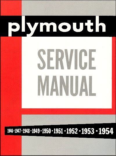 service manual books about how cars work 1954 chevrolet corvette electronic valve timing 1946 1954 plymouth service manual repair manual
