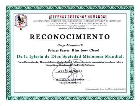 Award Letter En Espanol Iglesia De Dios Sociedad Misionera Mundial