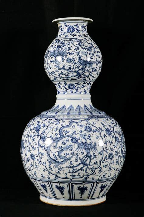 Vase In by Vases