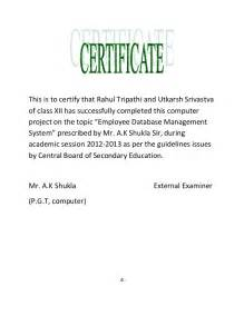 Certification Letter For Working Student computer science project work