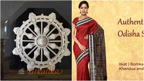 odisha finally thinking  showcasing home grown brands