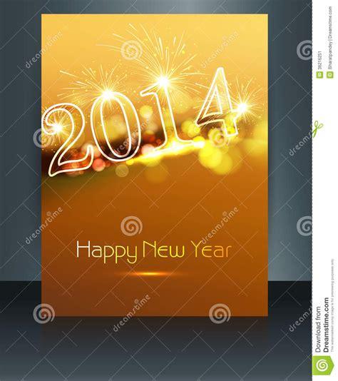 templates brochure happy new year celebration brochure design 2014 new year template stock