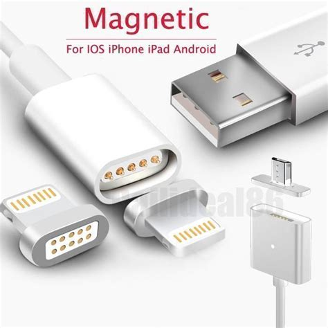 Magnetic Lightning Charging Cable For Iphone T3010 3 magnetic lightning and micro usb to usb charging cables w warranty city