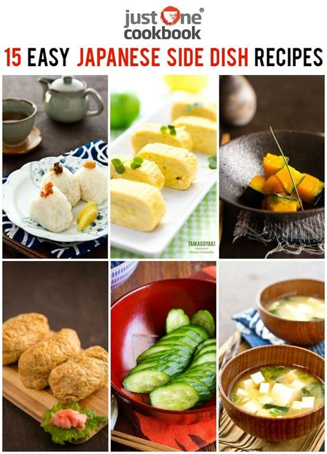 100 easy japanese recipes on japanese recipes - Japanese Dishes Recipes Dish