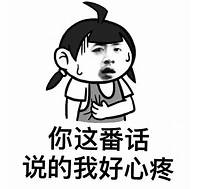 日媒:中国国产航母海试令日紧张 正在造第三艘航母