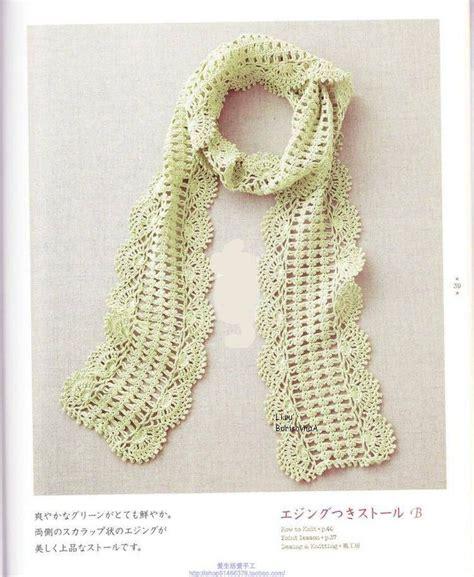 pattern irish crochet 17 best images about irish crochet patterns on pinterest