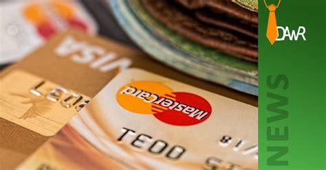 kreditkarte rechtsanwalt dawr gt vorsicht beim bezahlen mit karte betr 252 ger schauen zu