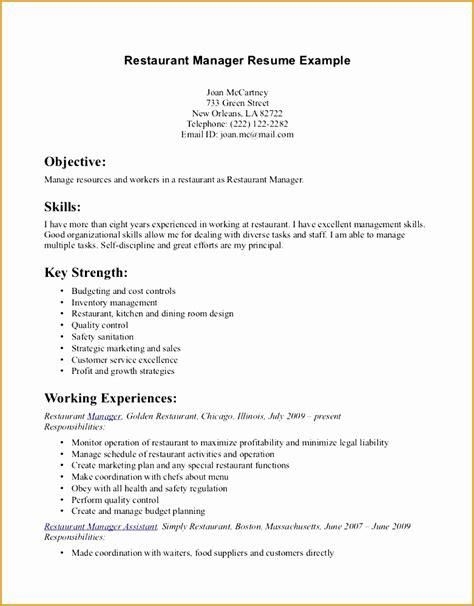 Restaurant Worker Resume by 5 Restaurant Worker Resume Exle Free Sles Exles Format Resume Curruculum Vitae