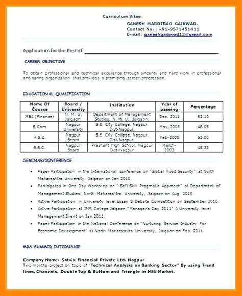 sle resume for freshers b pharma free 11973 resume format for bcom students with no experience resume format for bcom students with