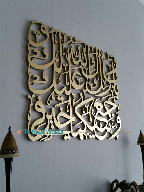 Lettering Stickers For Walls handcrafted 3d islamic wall art islamic calligraphy islamic