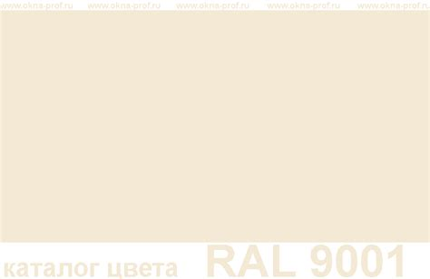 jotun fenomastic ral 9001 related keywords jotun fenomastic ral 9001 keywords
