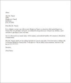 Letter Of Acceptance Template by Acceptance Letter Template