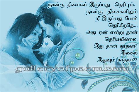 cute love songs for him free download cute love songs 27 desktop wallpaper hdlovewall com