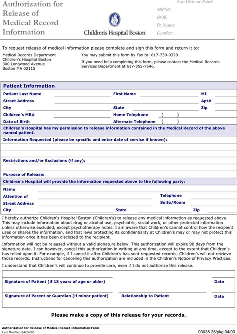 Free Records Ma Massachusetts Records Release Form 3 For Free Tidyform
