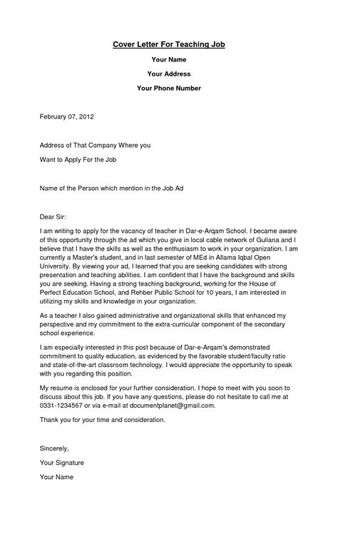application letter for the post of in primary
