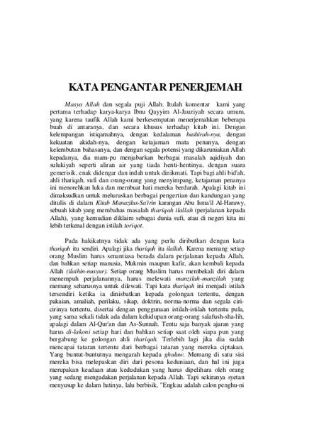 Buku Menyambut Buah Hati Ibnu Qayyim Al Jauziyah Ummul Qura madarijus salikin ibnu qayyim al jauziyah