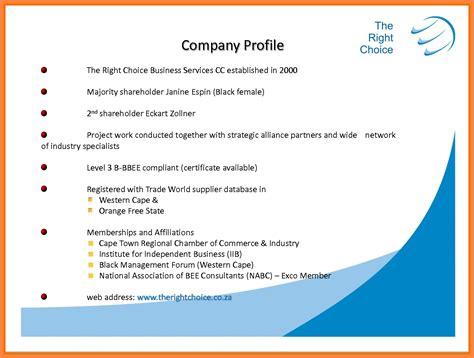 best company profile 11 best company profile template company letterhead