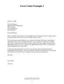 sales customer service cover letter