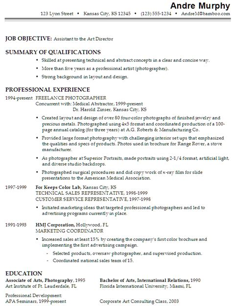 production assistant resume template production assistant resume template http www