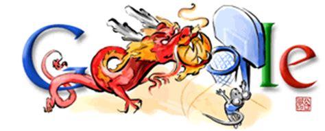 doodle olympic basketball doodle cloud high club