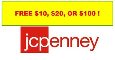 Jcpenney 10 Coupon Giveaway - jcpenney coupon giveaway 10 off 10 20 off 20 100 off 100 free