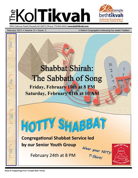 come friday bishop family volume 8 books feb 2017 kol tikvah by temple beth tikvah issuu