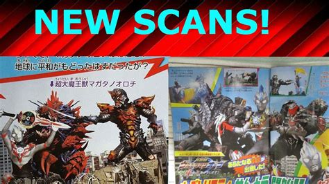 film ultraman di youtube ultraman orb scans new ep 25 origin saga movie scans