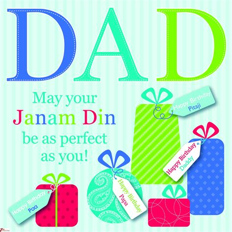 Gift Card For Dad - pin dads birthday cards on pinterest