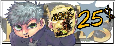 League Of Legends Account Giveaway 2015 - league of legends 25 dollars giveaway closed by gabbybites on deviantart