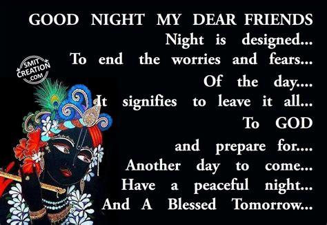 my dear my dear friends smitcreation
