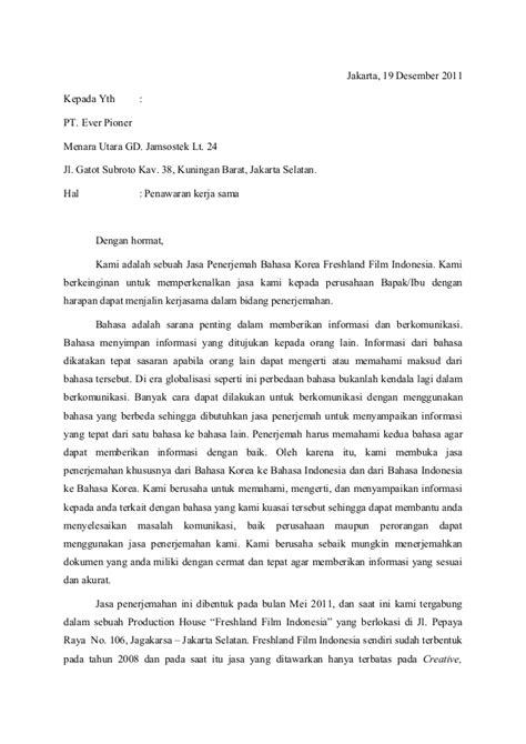 surat pengajuan kerjasama