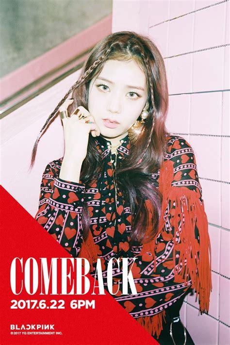 blackpink comeback 2017 blackpink