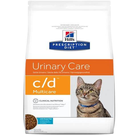 c d food prescription diet c d multicare cat food vets food world