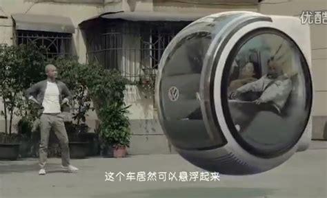 auto volanti arriva hover la macchina volante targata volkswagenstart