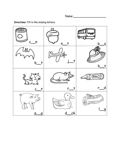 alphabet worksheets missing letters 8 best images of fill missing letters worksheets three