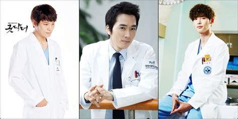 film korea terbaru dokter lee jong suk para dokter ganteng drama korea yang siap