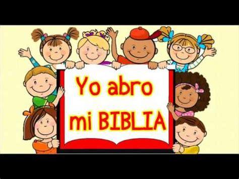 la biblia para nios canci 243 n para ni 241 os la biblia canci 243 n de la biblia youtube