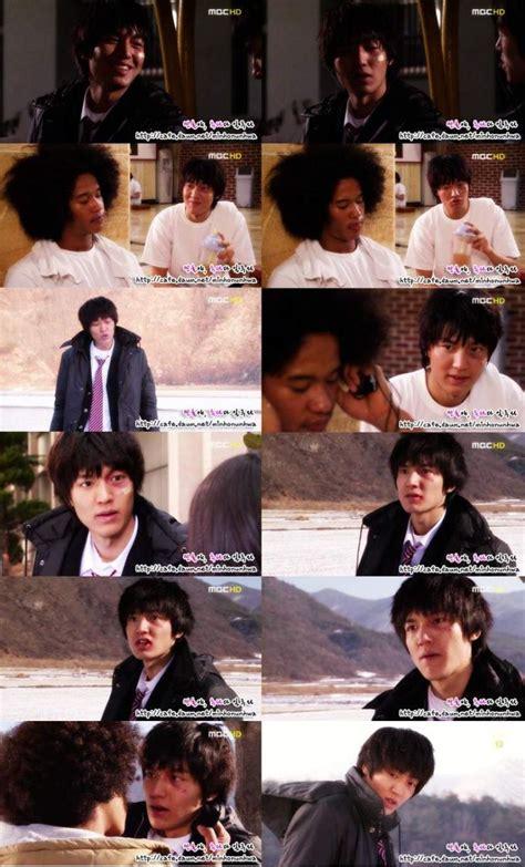 film drama korea get up get up korean drama 2008 나도 잘 모르지만 hancinema