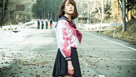 arti film tag riaru onigokko tag riaru onigokko bucheon review hollywood reporter