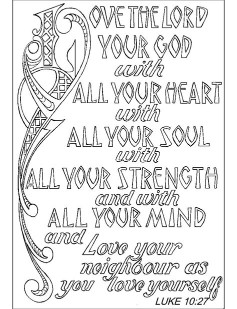 printable coloring pages with bible verses 206 best images about scripture coloring pages on